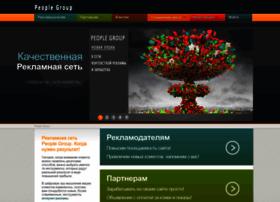 people-group.net