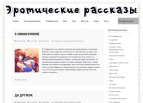 people-news.ru
