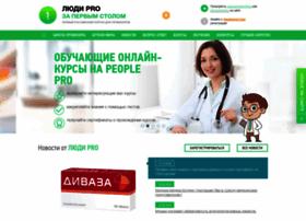 people-pro.ru