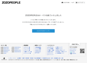 people.zozo.jp