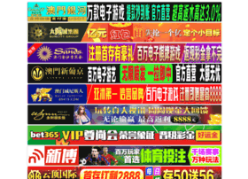 peopleinprocurement.net