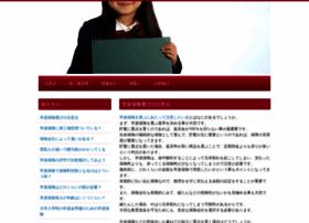 peoplexz.com