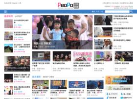 peopo.org