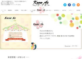 peoqle.com