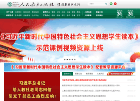 pep.com.cn