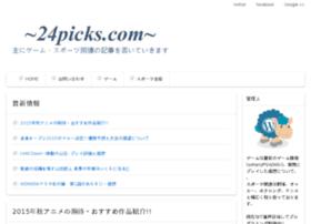 pep1122.com