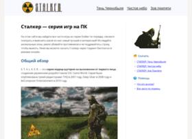 pepa-pig.ru