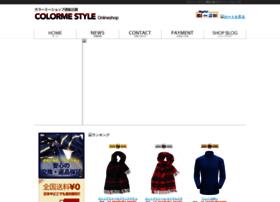 pepabo05.shop-pro.jp