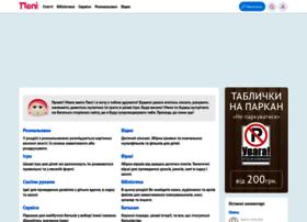 pepi.com.ua