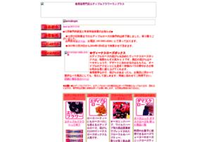 pepian.com