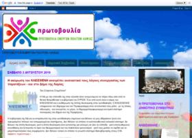 pepla.blogspot.com