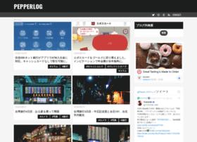 pepper-nxt.blogspot.jp