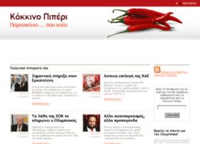 pepper.redplanet.gr