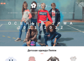 peppy.com.ua