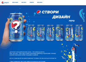 pepsi.ua