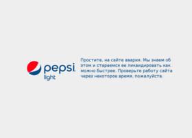 pepsilight.ru