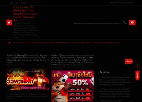 pequechic.com