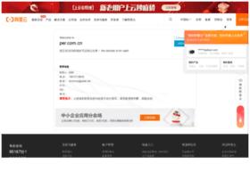 per.com.cn