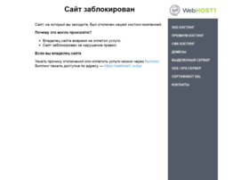perchatkaopt-7km.com.ua
