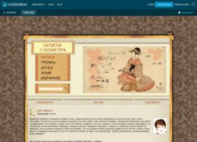 perebeia.livejournal.com