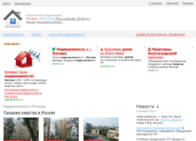 pereed.ru
