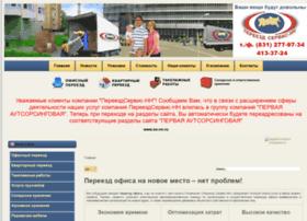 pereezd.nn.ru