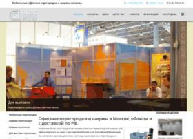 peregorodka-office.com