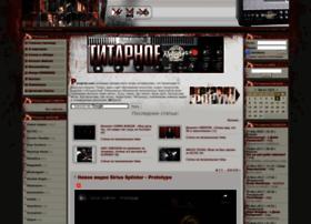 peregruz.com