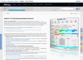 perehodinapar.ru