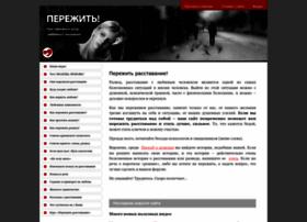 perejit.ru