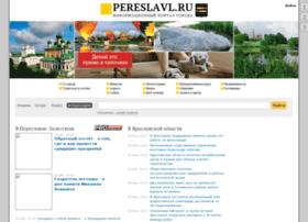 pereslavl.ru