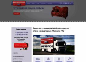 perevezem-legko.ru