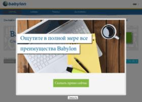 perevodchik.babylon.com