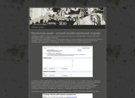 perevodcik-google.narod.ru