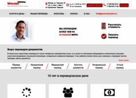 perevodmoskva.ru