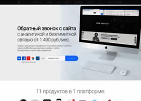 perezvoni.com