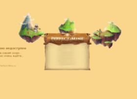 perfect-mine.ru