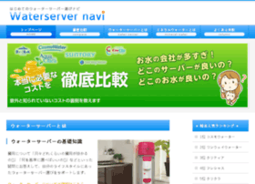 perfect-mizu.com