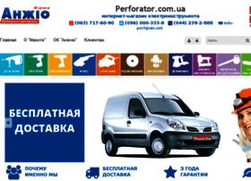 perforator.com.ua