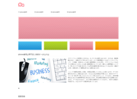 perfume-headline.info