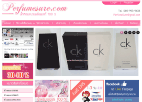 perfumesure.com