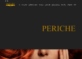 periche-personal.com