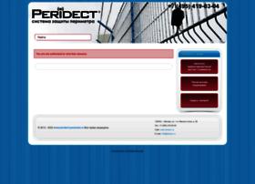 peridect-perimeter.ru