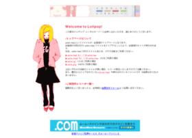 peridot.secret.jp