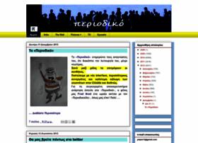 periothiko.blogspot.com