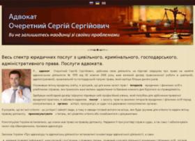 peritum.com.ua