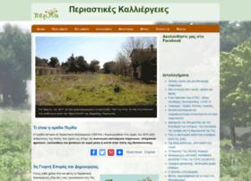 perka.org