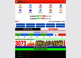 perlengkapansekolah.com