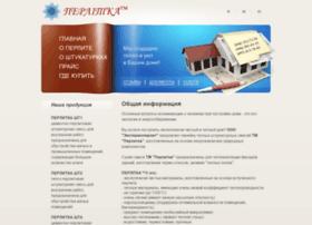 perlitka.org.ua