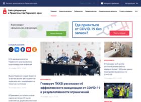perm.ru